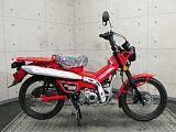 CT125 ハンターカブ/ホンダ 125cc 埼玉県 リバースオートさいたま