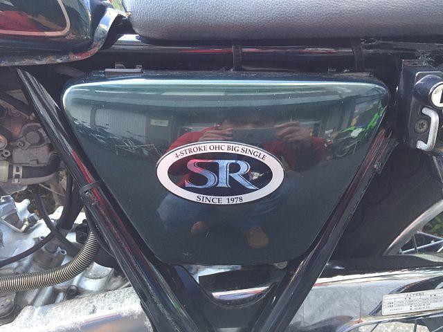 SR400 伝統の名車 SR400!