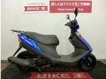 アドレスV125/スズキ 125cc 東京都 バイク王 葛飾青戸店