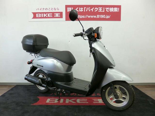 トゥデイ トゥデイ 126cc以上の排気量は全国¥9,800でご自宅まで配送します。