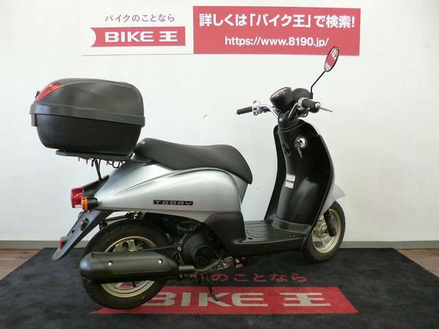 トゥデイ トゥデイ バイク王なら頭金¥0から最長84回のローンが可能です。まずはお問合せください!