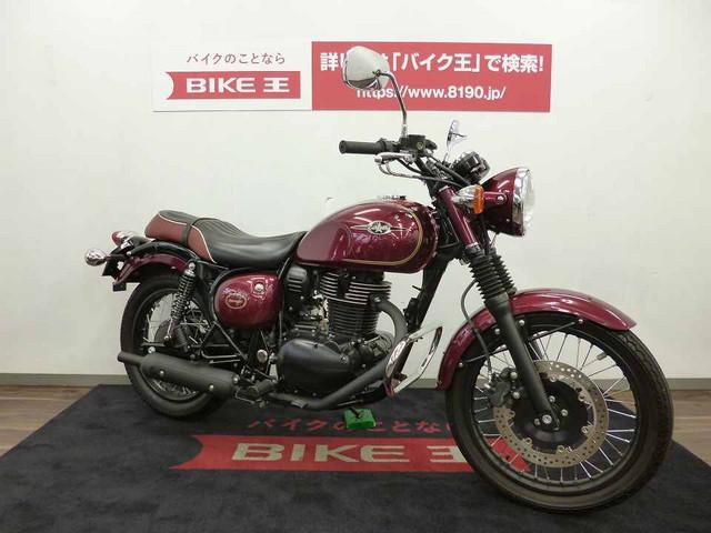 エストレヤ エストレヤ Special Edition 126cc以上の排気量は全国¥9,800で…