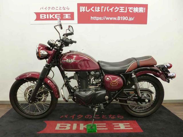 エストレヤ エストレヤ Special Edition 全国のバイク王の在庫のお取り寄せもできます!…
