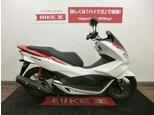PCX125/ホンダ 125cc 東京都 バイク王 葛飾青戸店