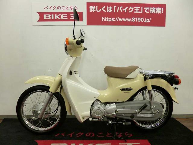 スーパーカブ110 スーパーカブ110 全国のバイク王の在庫のお取り寄せもできます!気になる在庫があ…