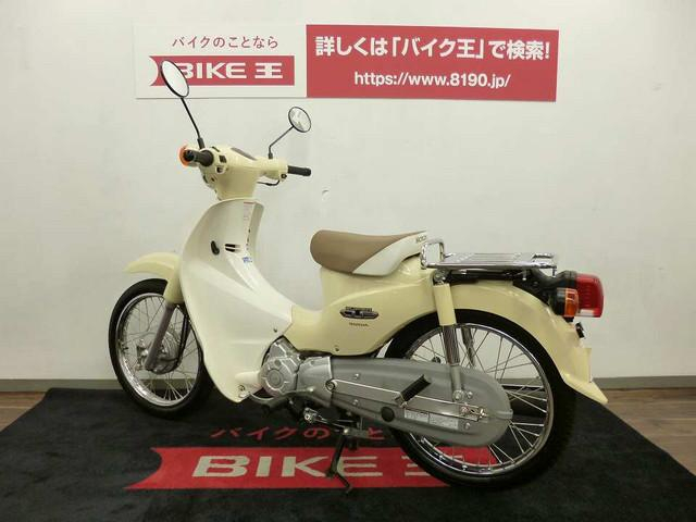 スーパーカブ110 スーパーカブ110 バイク王なら頭金¥0から最長84回のローンが可能です。まず…