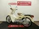 thumbnail スーパーカブ110 スーパーカブ110 バイク王なら頭金¥0から最長84回のローンが可能です。まず…