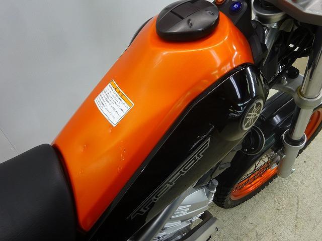 トリッカー トリッカー ハンドルブレース付き バイク王なら頭金¥0から最長84回のローンが可能です…