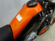 thumbnail トリッカー トリッカー ハンドルブレース付き バイク王なら頭金¥0から最長84回のローンが可能です…