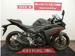 YZF-R3/ヤマハ 320cc 東京都 バイク王 葛飾青戸店