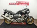 CB1300スーパーフォア/ホンダ 1300cc 東京都 バイク王 葛飾青戸店