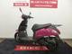 thumbnail レッツ(4サイクル) レッツ ワンオーナー2017年式 バイク王なら頭金¥0から最長84回のローン…