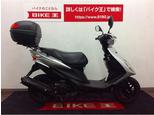 アドレスV125S/スズキ 125cc 東京都 バイク王 葛飾青戸店