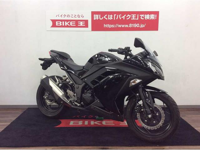 ニンジャ250 Ninja 250 126cc以上の排気量は全国¥9,800でご自宅まで配送します…