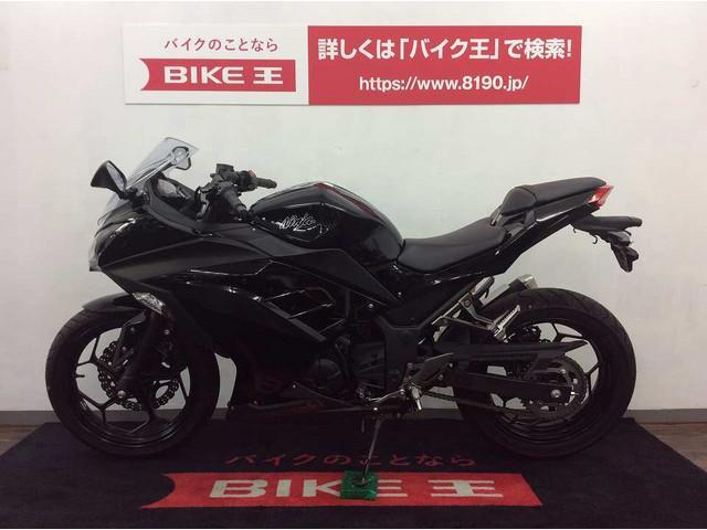 ニンジャ250 Ninja 250 全国のバイク王の在庫のお取り寄せもできます!気になる在庫があれば…