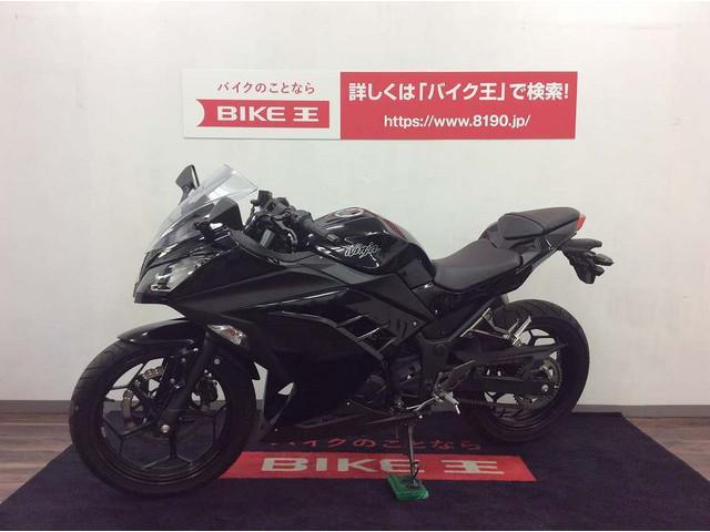 ニンジャ250 Ninja 250 バイク王の在庫なら3か月から最長7年の保証が付きます。※一部対象…