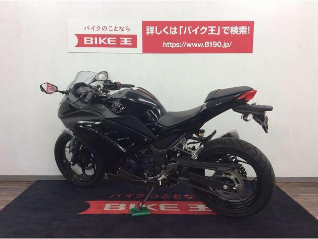ニンジャ250 Ninja 250 バイク王なら頭金¥0から最長84回のローンが可能です。まずはお…