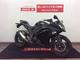 thumbnail ニンジャ250 Ninja 250 126cc以上の排気量は全国¥9,800でご自宅まで配送します…