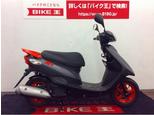 ジョグZR/ヤマハ 50cc 東京都 バイク王 葛飾青戸店