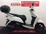 リード125/ホンダ 125cc 東京都 バイク王 葛飾青戸店