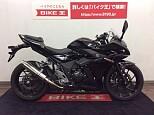 GSX250R/スズキ 250cc 東京都 バイク王 葛飾青戸店