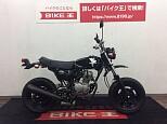 エイプ50/ホンダ 50cc 東京都 バイク王 葛飾青戸店