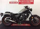 レブル(-1999)/ホンダ 250cc 東京都 バイク王 葛飾青戸店