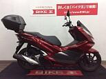PCX150/ホンダ 150cc 東京都 バイク王 葛飾青戸店