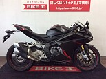 CBR250RR (MC22)/ホンダ 250cc 東京都 バイク王 葛飾青戸店