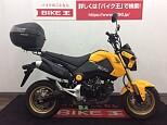 グロム/ホンダ 125cc 東京都 バイク王 葛飾青戸店