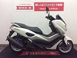 NMAX 155/ヤマハ 155cc 東京都 バイク王 葛飾青戸店
