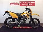 XR230/ホンダ 230cc 東京都 バイク王 葛飾青戸店