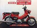 クロスカブ50/ホンダ 50cc 東京都 バイク王 葛飾青戸店