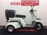 ジャイロX/ホンダ 50cc 東京都 バイク王 葛飾青戸店