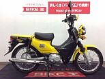 クロスカブ110/ホンダ 110cc 東京都 バイク王 葛飾青戸店