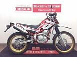 セロー 250/ヤマハ 250cc 東京都 バイク王 葛飾青戸店