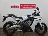 CBR650F/ホンダ 650cc 三重県 バイク王 イオンモール鈴鹿店