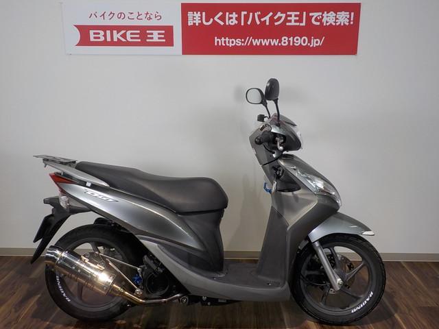 ディオ110 Dio110 カスタムマフラー 2011年モデル 2011年モデル★