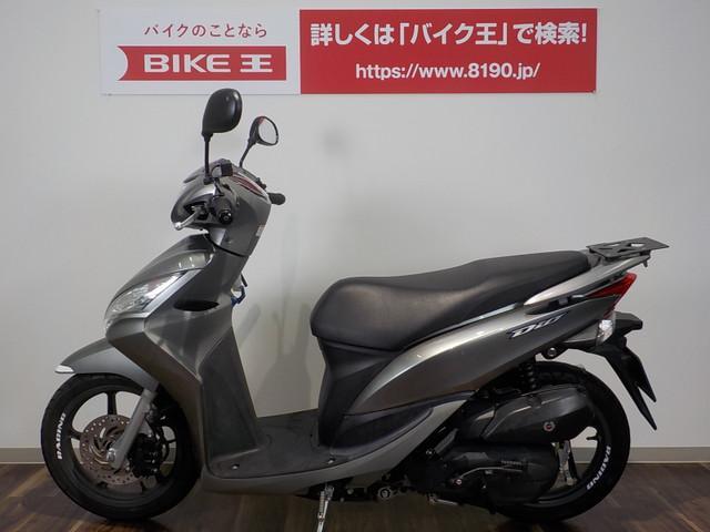 ディオ110 Dio110 カスタムマフラー 2011年モデル