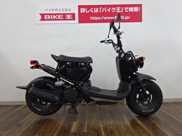 ズーマー ズーマー 2011年モデル サイドスタンドつき ¥お買い得なマル得車両!¥