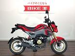 グロム/ホンダ 125cc 三重県 バイク王 イオンモール鈴鹿店