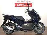 PCX HYBRID/ホンダ 125cc 三重県 バイク王 イオンモール鈴鹿店