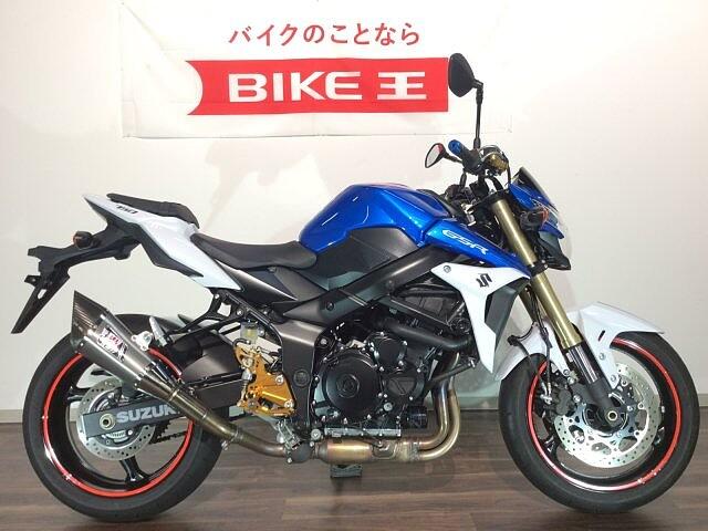 GSR750 GSR750 ABS 【マル得】 ★ヨシムラサイクロン・BAB… 1枚目:GSR750…