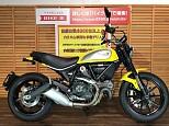 SCRAMBLER URBAN ENDURO/ドゥカティ 803cc 三重県 バイク王 イオンモール鈴鹿店