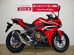 CBR400R/ホンダ 400cc 三重県 バイク王 イオンモール鈴鹿店
