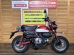 モンキー125/ホンダ 125cc 三重県 バイク王 イオンモール鈴鹿店