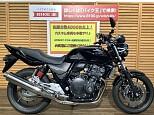 CB400スーパーフォア/ホンダ 400cc 三重県 バイク王 イオンモール鈴鹿店