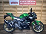カワサキ Z250