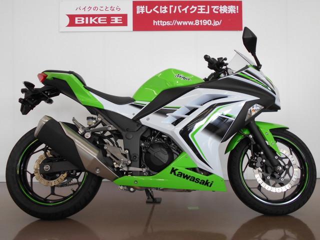 ニンジャ250 Ninja 250 フルノーマル 最長84回、頭金¥0〜クレジットご利用可能です!