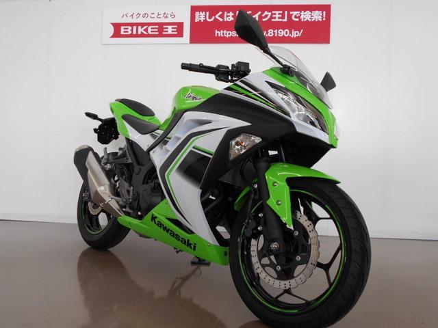 ニンジャ250 Ninja 250 フルノーマル 全国通販もOK!詳細画像も多数お送りいたします!!